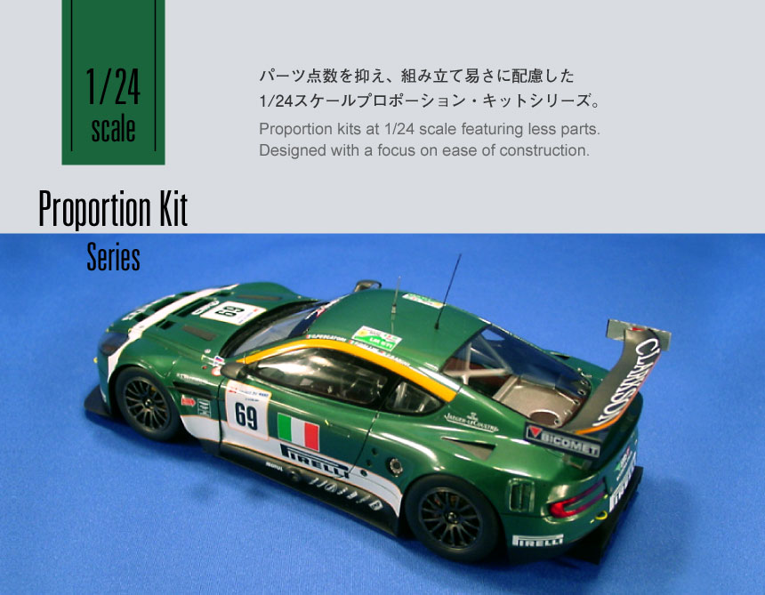 1/24 Scale Proportion Kit