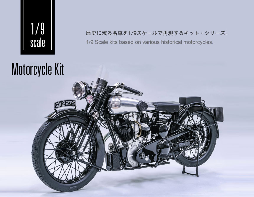 1/9 Scale Mortorcycle Kit