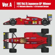 12 F187 F187-88C verA